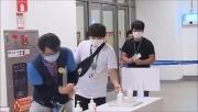 [PetroTimesTV] POTS luôn sẵn sàng ứng phó, phòng chống dịch COVID-19