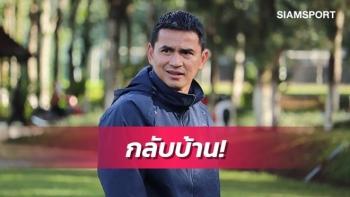 CĐV chờ đợi Kiatisuk, Chủ tịch Liên đoàn bóng đá Thái Lan bị sức ép