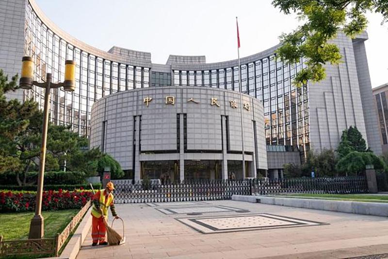 Trung Quốc thanh kiểm tra hàng loạt cơ quan tài chính