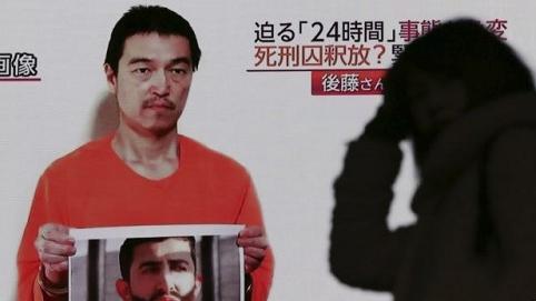 IS đã giết hại một nhà báo Nhật Bản