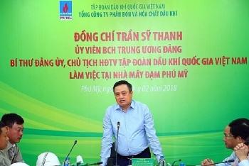 [PetroTimesTV] Chủ tịch HĐTV PVN Trần Sỹ Thanh làm việc tại Nhà máy Đạm Phú Mỹ