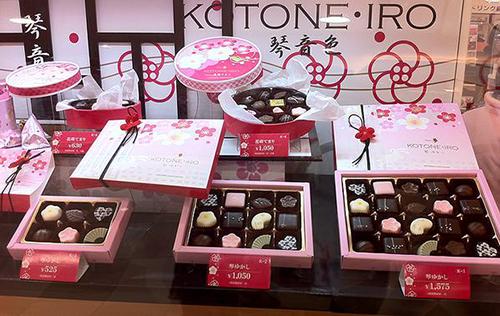 phu nu nhat ban dau tranh voi nghia vu tang chocolate nam gioi ngay valentine