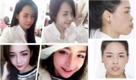 [VIDEO] Sửng sốt trước sự thay đổi nhan sắc ngoạn mục của cô gái Nam Định