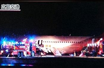 Suýt xảy ra thảm họa với máy bay Airbus A320 ở Hiroshima