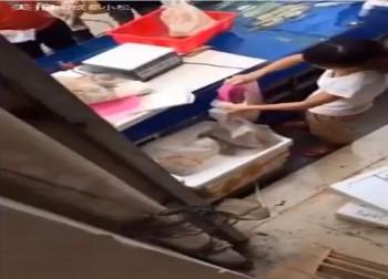 video khi gian thuong lua dao