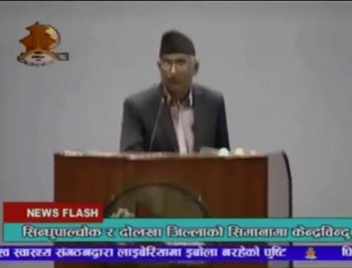 [VIDEO] Động đất rung chuyển, nghị sĩ Nepal bỏ chạy giữa cuộc họp