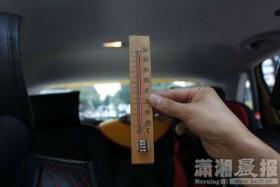 Bố mẹ bỏ quên trong ôtô giữa trời nắng, bé trai 4 tuổi chết thương tâm