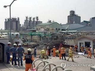 Hàn Quốc: Nổ nhà máy hóa chất, 4 công nhân thiệt mạng