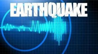 Động đất mạnh 6,4 độ richer ở Tân Cương, Trung Quốc