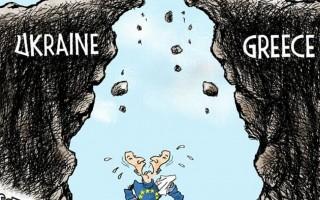 ukraina mot hy lap moi dang bi bo roi