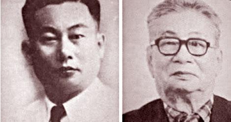 Hội Tam Hoàng và vụ xử bắn Tạ Vinh ở Sài Gòn