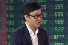 'Vốn Trung Quốc không rẻ, không dễ và không lợi'