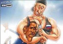 Nga cáo buộc Mỹ bảo trợ khủng bố ở Syria