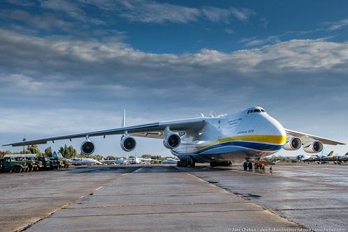 """Khám phá Antonov 225 - chiếc máy bay """"khổng lồ"""" nhất thế giới"""