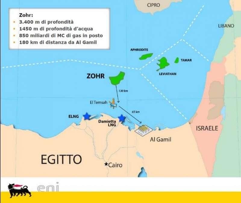 Mỏ khí Zohr của Ai Cập đạt mốc sản lượng 2 tỷ feet khối khí/ngày