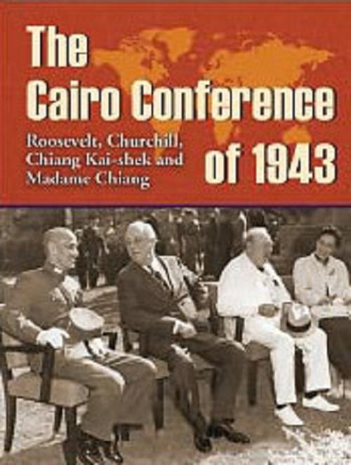 Tại sao Tưởng Giới Thạch bỏ rơi Hongkong?