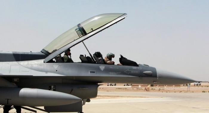 Không quân Nga, Mỹ tập trận chung tại Syria