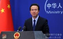 Trung Quốc - kẻ phá hoại trật tự quốc tế