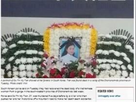 [VIDEO] Người chồng bóp cổ cô dâu Việt đến chết có tiền sử tâm thần