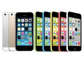 Apple tìm thêm đối tác gia công iPhone