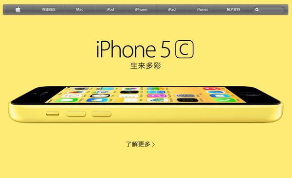 Apple sẽ bán iPhone tại Trung Quốc