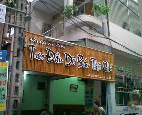 """Những tên cửa hàng """"gây sốc"""" ở Việt Nam"""
