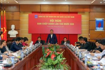 Hội nghị Ban Chấp hành lần thứ 16 khóa II, nhiệm kỳ 2015 - 2020