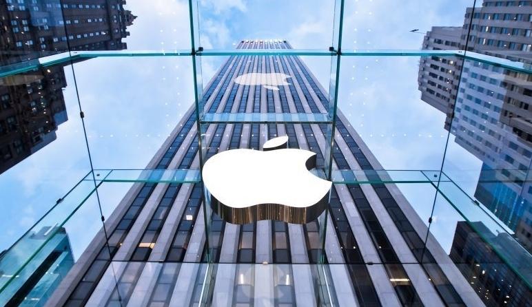 Apple đầu tư phát triển trung tâm sản xuất chip tại Đức
