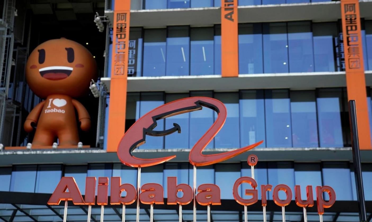 Alibaba nhận án phạt kỷ lục