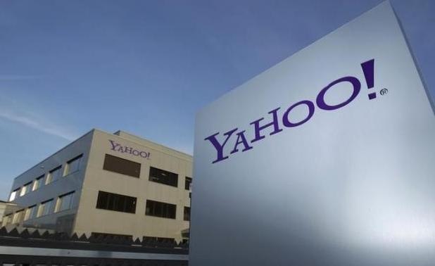 Yahoo và AOL được bán với giá 5 tỷ USD