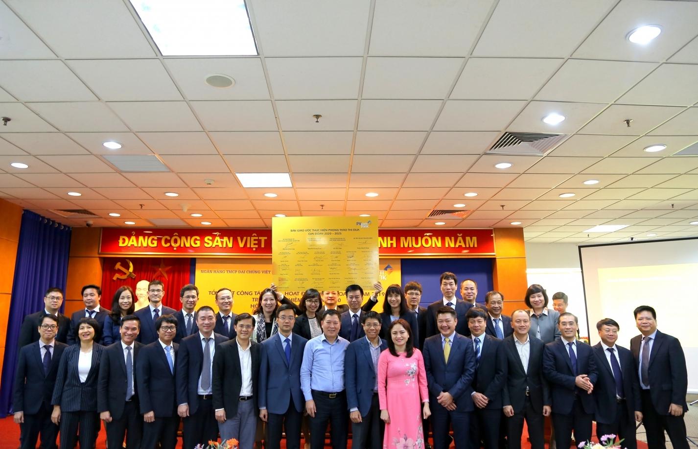 Đảng bộ PVcomBank với mục tiêu xây dựng PVcomBank trở thành Ngân hàng hàng đầu tại Việt Nam