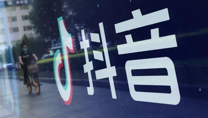 Doanh thu của chủ sở hữu TikTok tăng 111%, đạt kỷ lục 1,9 tỷ người dùng