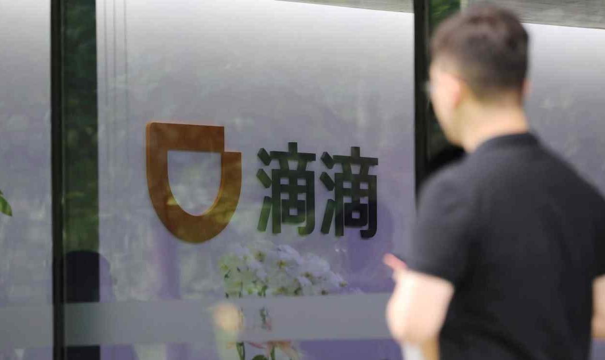 Trung Quốc xóa bỏ 25 ứng dụng của Didi do thu thập dữ liệu