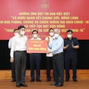 """Hưởng ứng đợt thi đua đặc biệt """"Cả nước đoàn kết, chung sức, chung lòng thi đua phòng chống và chiến thắng đại dịch COVID-19"""", Tập đoàn Điện lực Việt Nam ủng hộ 500 triệu đồng"""
