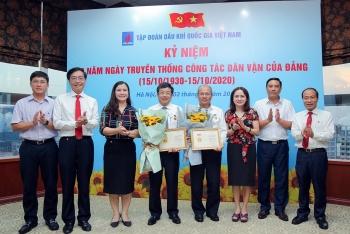 Dân vận góp vai trò quan trọng trong phát triển PVN