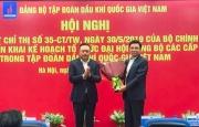 pvn hoan thanh vuot voi muc cao cac chi tieu tai chinh nam 2019
