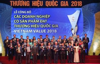 pvn co 5 doanh nghiep duoc cong nhan thuong hieu quoc gia nam 2018