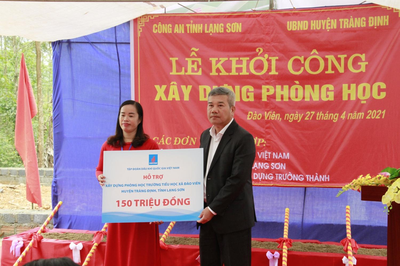 Petrovietnam phối hợp với UBND huyện Tràng Định, Công an tỉnh Lạng Sơn khởi công xây dựng 02 phòng học Trường Tiểu học Đào Viên