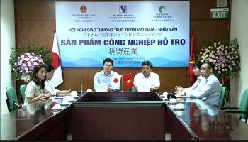 Nhật Bản - Việt Nam tăng cường giao thương sản phẩm công nghiệp hỗ trợ