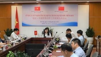 Kiểm soát thương mại và dịch bệnh giữa Việt Nam và Trung Quốc