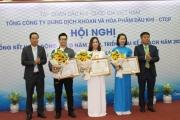pvchem to chuc dai hoi dong co dong bat thuong nam 2019
