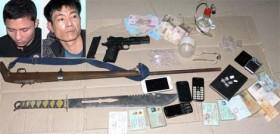 Thu giữ 2 khẩu súng tại nhà đối tượng buôn ma tuý