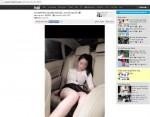 [PHOTO] Hình ảnh phụ nữ bị bôi nhọ trên Haivl.com
