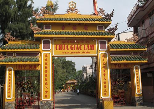 Về một đôi câu đối chùa Giác Lâm