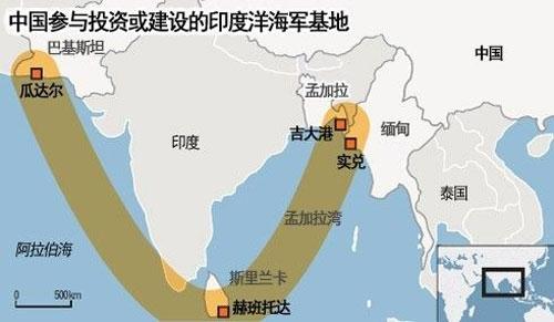 """Thấy gì trong chiến lược """"chuỗi ngọc trai"""" của Trung Quốc"""