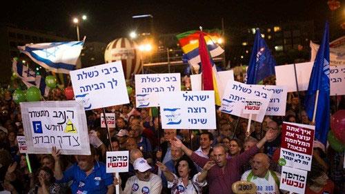 Đằng sau những chỉ trích đối với Thủ tướng Israel Benjamin Netanyahu
