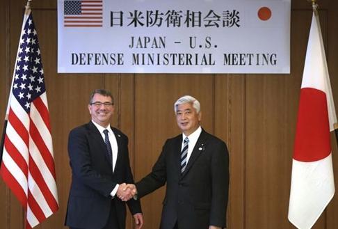 Mỹ - Nhật: Tái khẳng định quan hệ đồng minh