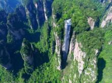 Cận cảnh thang máy đáng sợ nhất thế giới