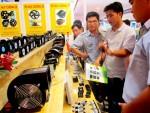 Sản phẩm tiết kiệm năng lượng trong nước: Vì sao khó cạnh tranh?