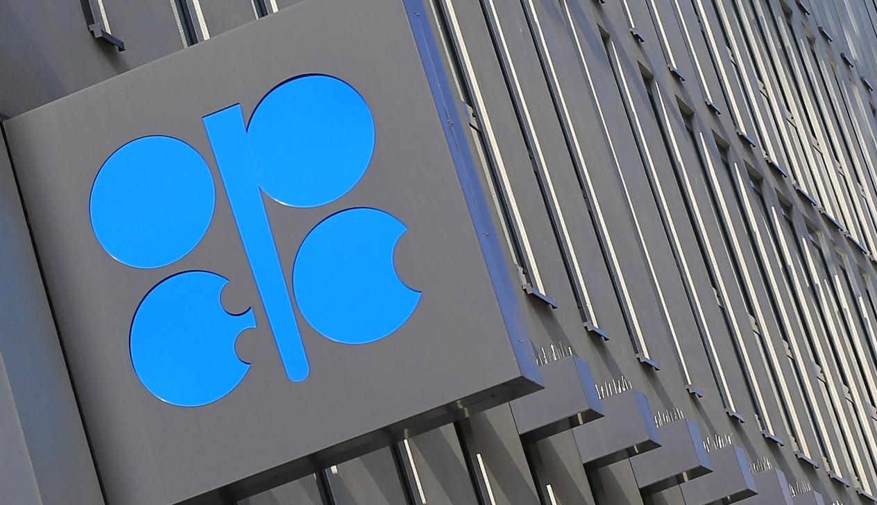 Nga dự đoán nội dung cuộc họp OPEC+ và lên kế hoạch quốc gia